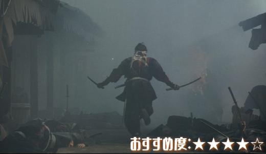 映画「壬生義士伝」あらすじ、感想【名シーンだらけ!新選組にいた守銭奴の話】