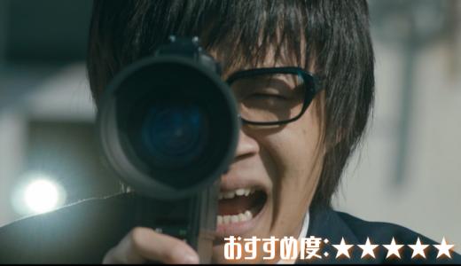 映画「桐島、部活やめるってよ」あらすじ、感想【主題歌も秀逸!心に突き刺さる超名作】