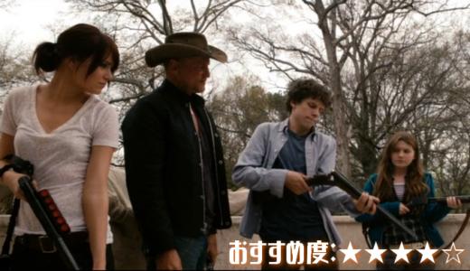 映画「ゾンビランド」あらすじ、感想【続編も必見!全然怖くないホラー映画】