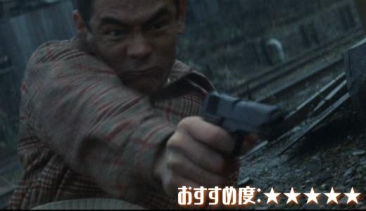 映画「仁義なき戦い」あらすじ、感想【モデルは広島抗争!実録物の最高傑作】