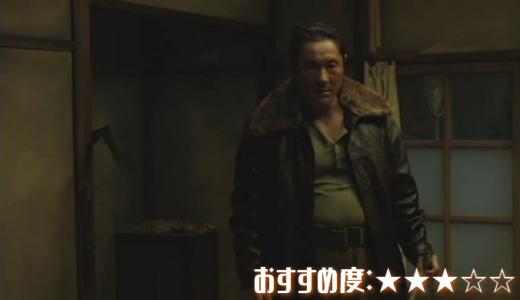 映画「血と骨」あらすじ、感想【北野武怪演!在日朝鮮人の壮絶な人生譚】