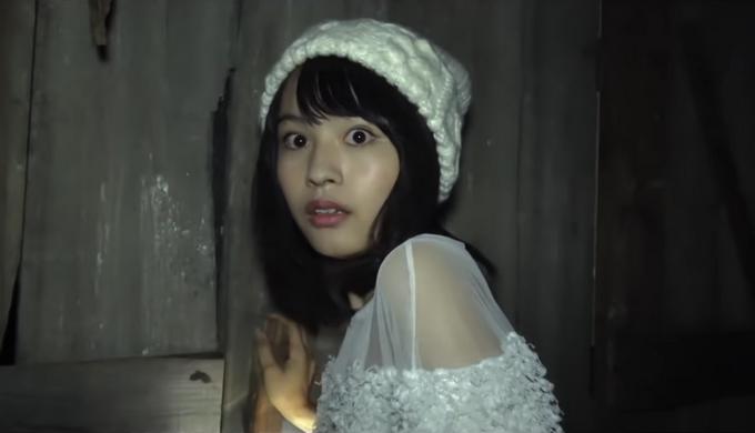 犬鳴 村 映画 あらすじ ネタバレ