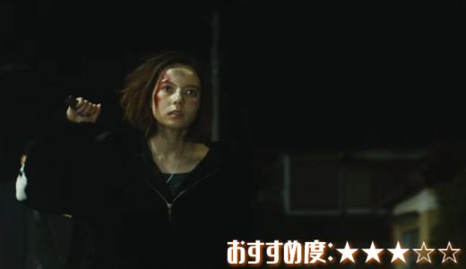 映画「初恋」あらすじ、感想【ベッキーが怪演?痛快ヤクザコメディ】