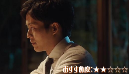 映画「新聞記者」あらすじ、感想【プロパガンダ?忖度無しの問題作】